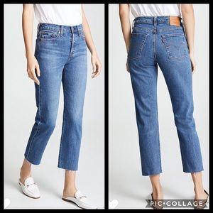 Levi's Premium Wedgie Straight Jeans